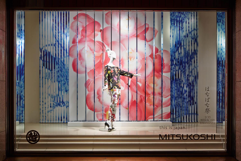 Isetan Mitsukoshi Window Display