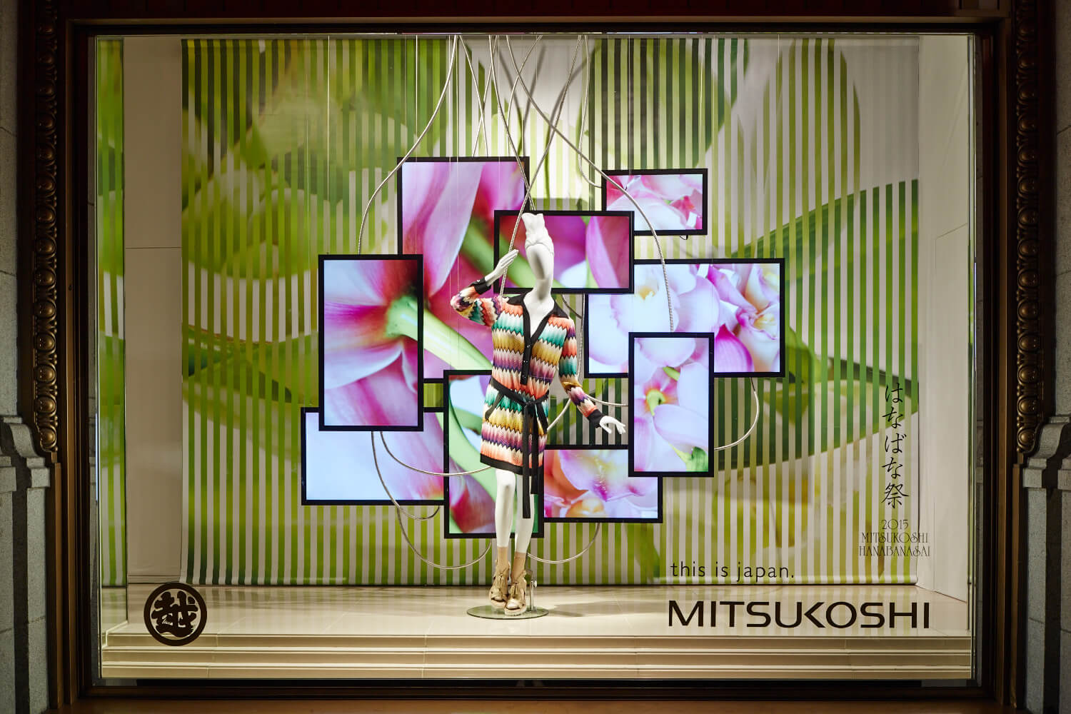Isetan Mitsukoshi Window Display